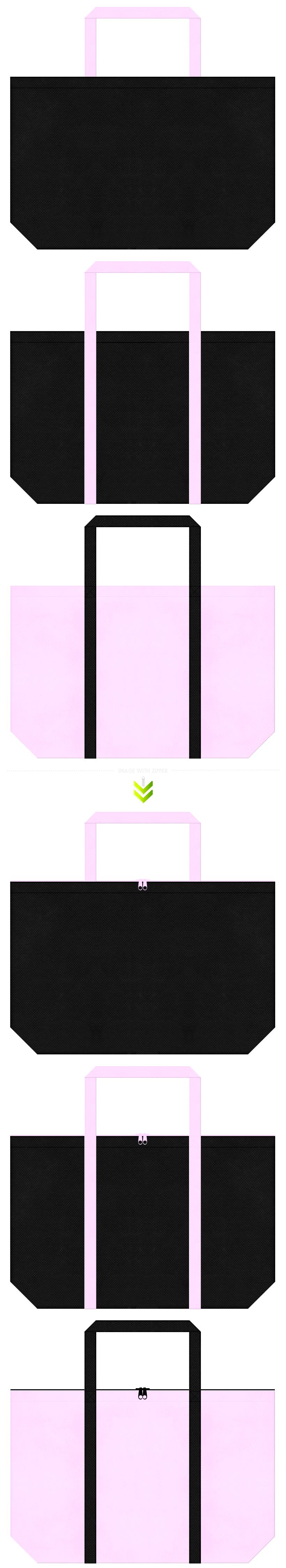 黒色と明るいピンク色の不織布エコバッグのデザイン。ゴスロリ系の不織布バッグにお奨めの配色です。