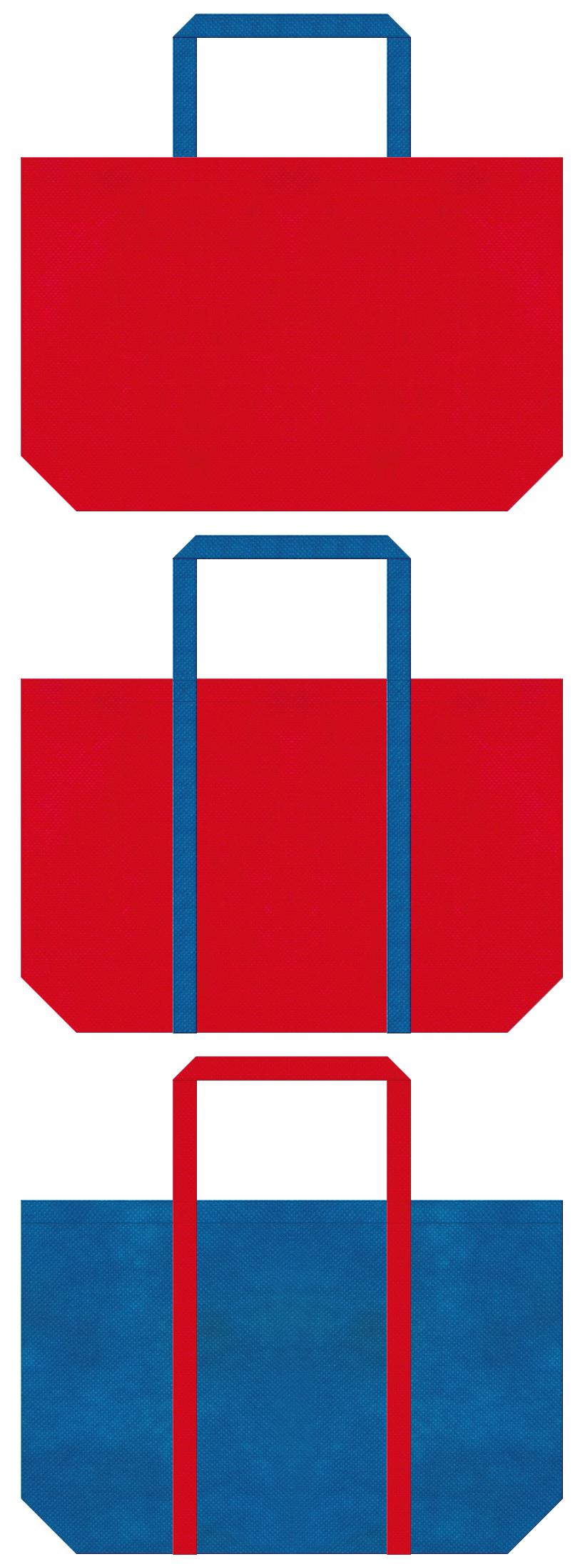 不織布ショッピングバッグのデザイン:紅色と青色のコーデ