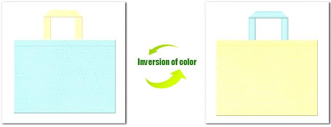 不織布No.30水色と不織布クリームイエローの組み合わせ