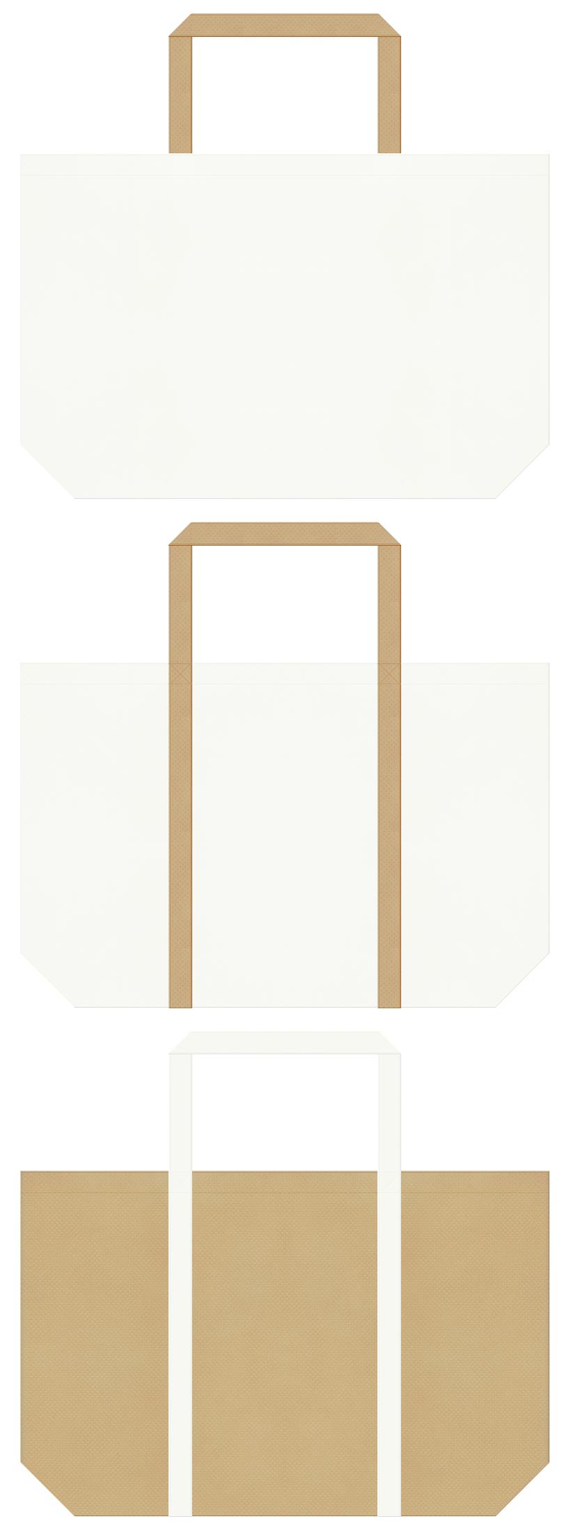 ペットショップ・ペットサロン・木工・インテリア・DIYイベント・住宅展示場・ニット・セーター・毛糸・手芸・うどん・そば・めんつゆ・かつおぶし・食の見本市・乳製品・牧場・ロールケーキ・カフェオレ・スイーツ・ベーカリーショップにお奨めの不織布バッグデザイン:オフホワイト色とカーキ色のコーデ
