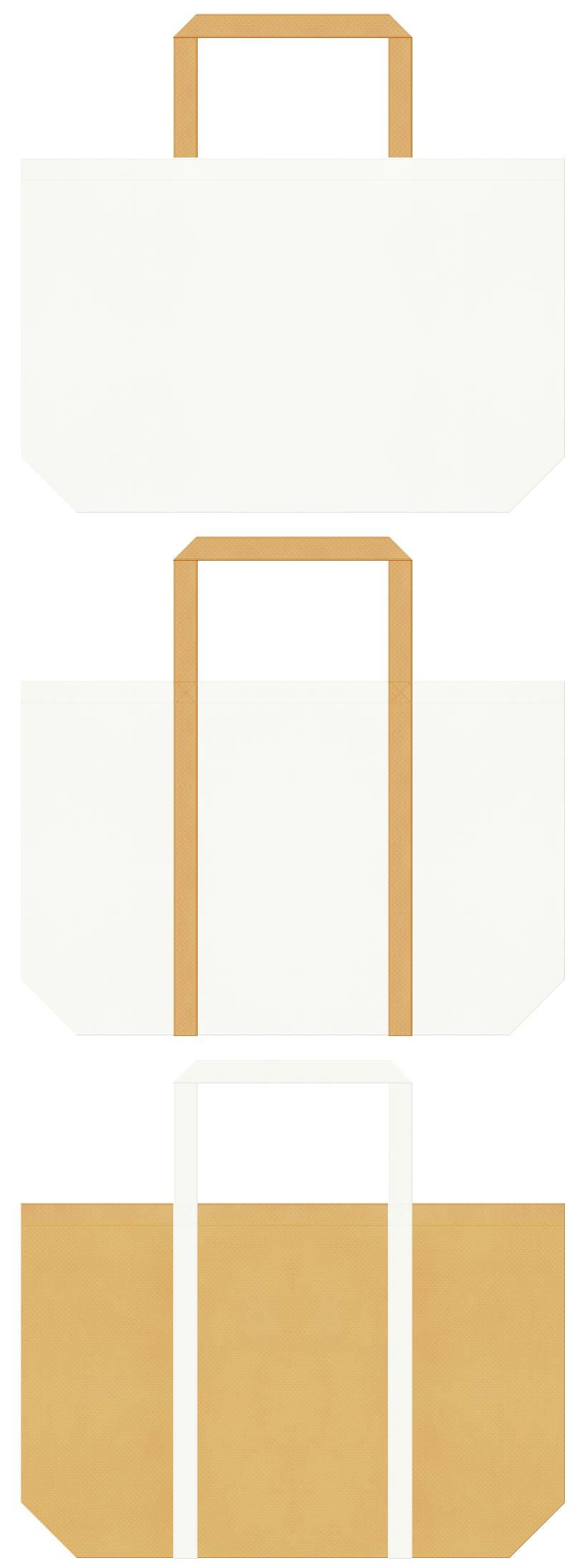 オフホワイト色と薄黄土色の不織布ショッピングバッグのデザイン。スイーツ・ベーカリーのショッピングバッグにお奨めです。