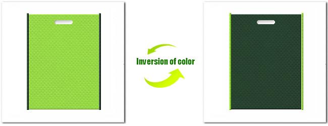 不織布小判抜き袋:No.38ローングリーンとNo.27ダークグリーンの組み合わせ
