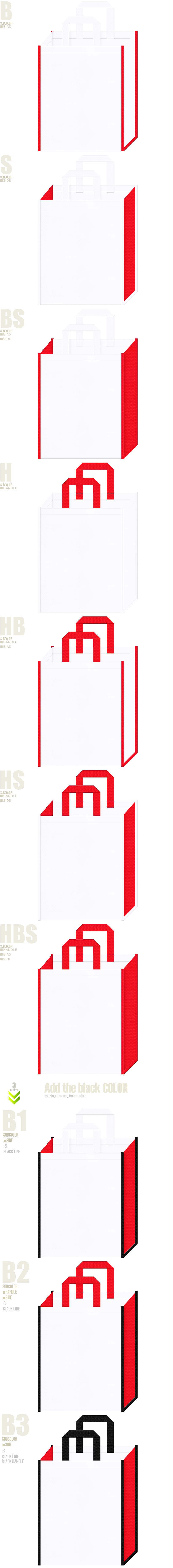 白色と赤色の不織布トートバッグのデザイン。病院・医療セミナー・献血キャンペーン・救急用品の保冷袋にお奨めです。