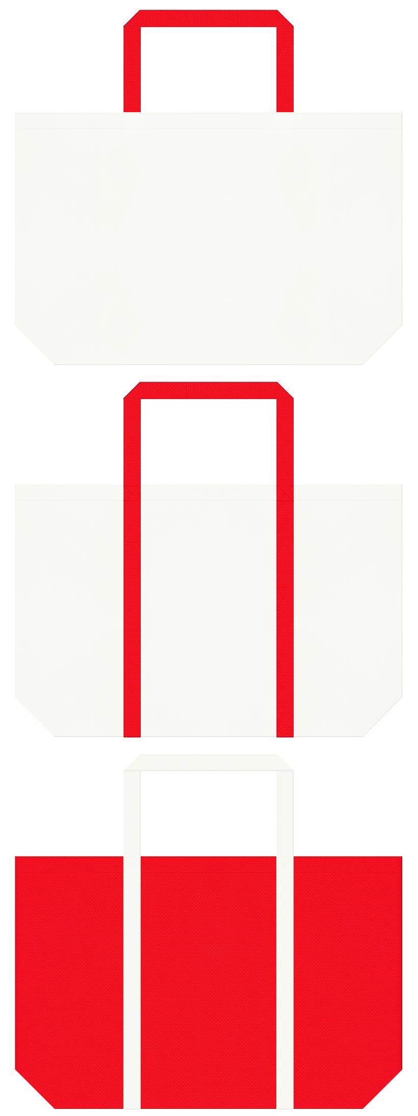 オフホワイト色と赤色の不織布ショッピングバッグのデザイン:ショートケーキ風の配色です。