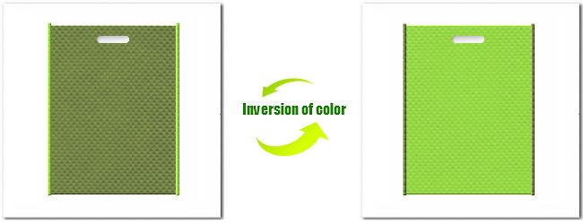 不織布小判抜き袋:No.34グラスグリーンとNo.38ローングリーンの組み合わせ