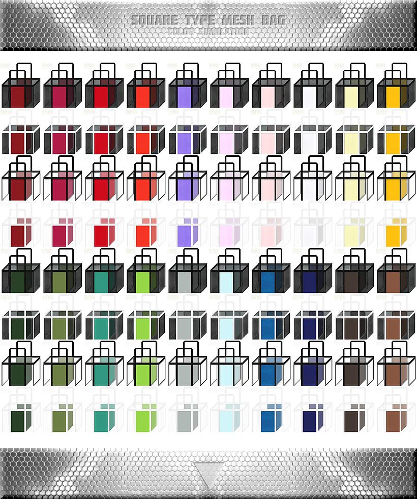 角型メッシュバッグのカラーシミュレーション:黒色・白色メッシュと不織布の組み合わせができます。