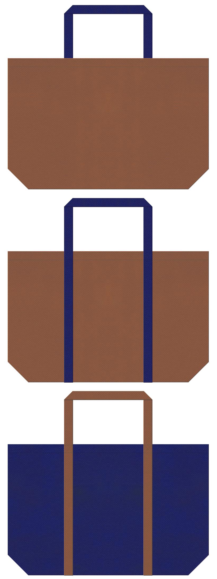 デニム・ジーンズ・アウトレット・カジュアル・アウトレットのショッピングバッグにお奨めの不織布バッグデザイン:茶色と明るい紺色のコーデ