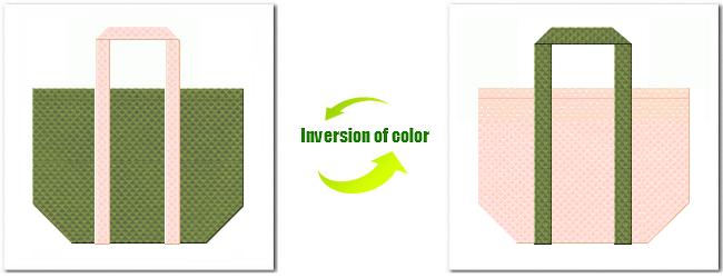 不織布No.34グラスグリーンと不織布No.26ライトピンクの組み合わせのエコバッグ