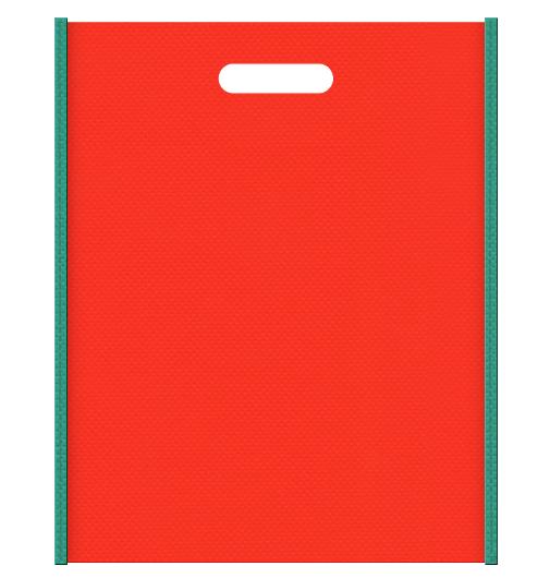 不織布小判抜き袋 メインカラーオレンジ色とサブカラー青緑色