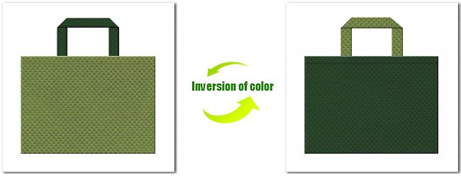 不織布No.34グラスグリーンと不織布No.27ダークグリーンの組み合わせ