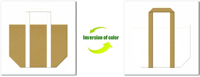 不織布No.23ブラウンゴールドと不織布No.12オフホワイトの組み合わせのショッピングバッグ