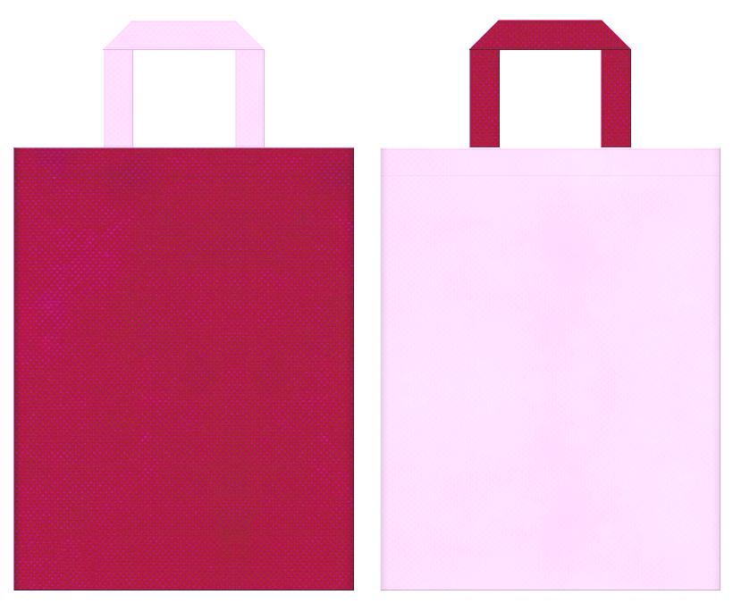 花束・マーメイド・プリティー・ピエロ・女王様・イチゴミルク・プリンセス・ハート・キャンディー・ドリーミー・ファンシー・ガーリーデザイン・ひな祭り・母の日・キッズイベントにお奨めの不織布バッグデザイン:濃いピンク色と明るいピンク色のコーディネート