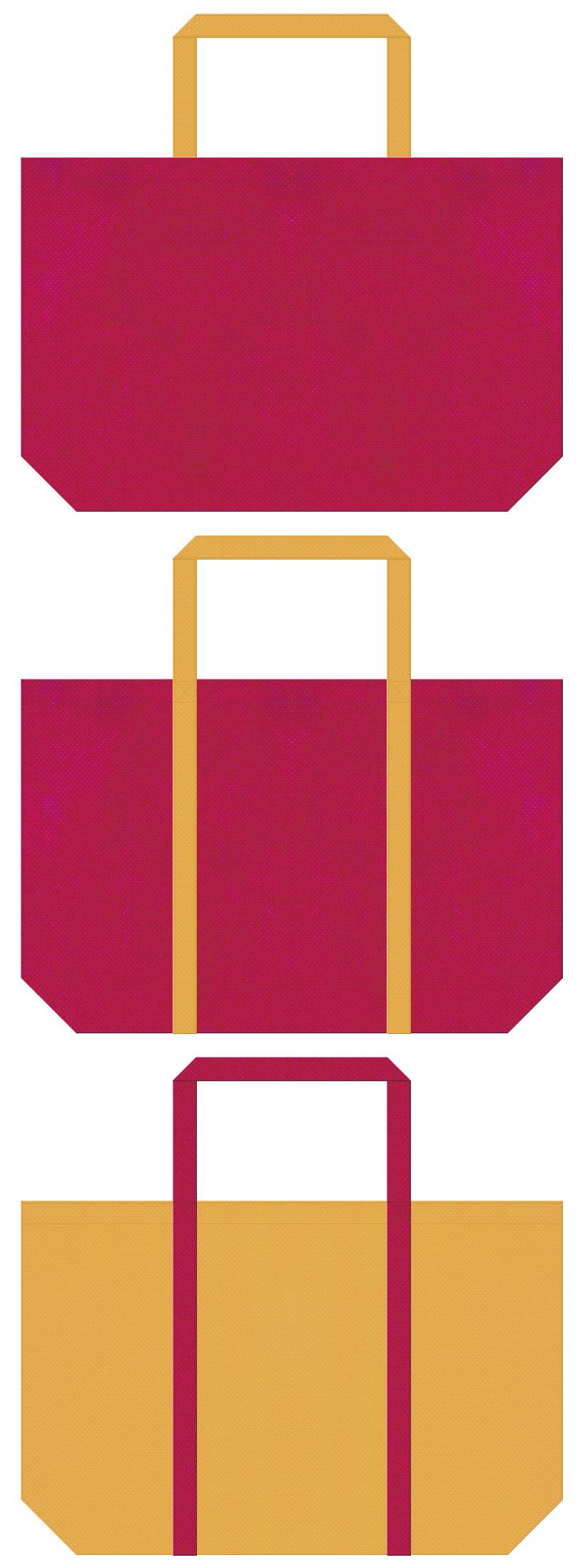 南国・トロピカル・フルーツカクテル・リゾート・トラベルバッグ・ゲーム・絵本・おとぎ話・お菓子の家・プリンセス・テーマパーク・ガーリーデザインのショッピングバッグにお奨めの不織布バッグデザイン:濃いピンク色と黄土色のコーデ