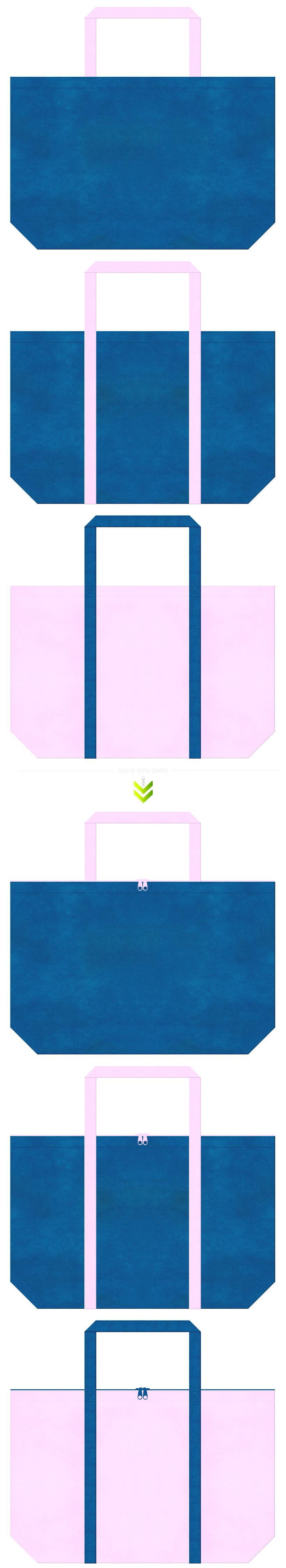 青色と明るいピンク色の不織布エコバッグのデザイン。