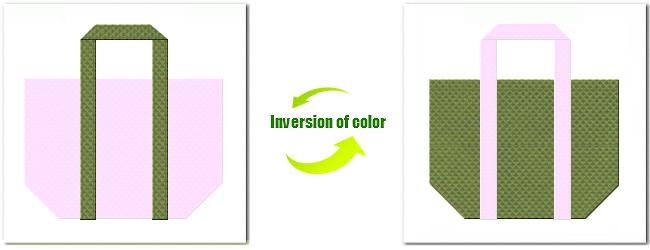 不織布No.37ライトパープルと不織布No.34グラスグリーンの組み合わせのショッピングバッグ