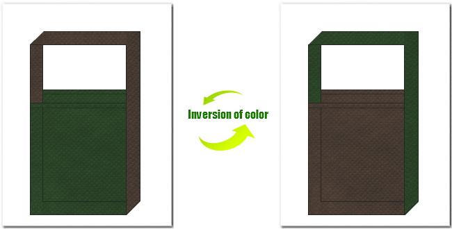 濃緑色とこげ茶色の不織布ショルダーバッグのデザイン