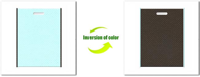 不織布小判抜き袋:No.30水色とNo.40ダークコーヒーブラウンの組み合わせ