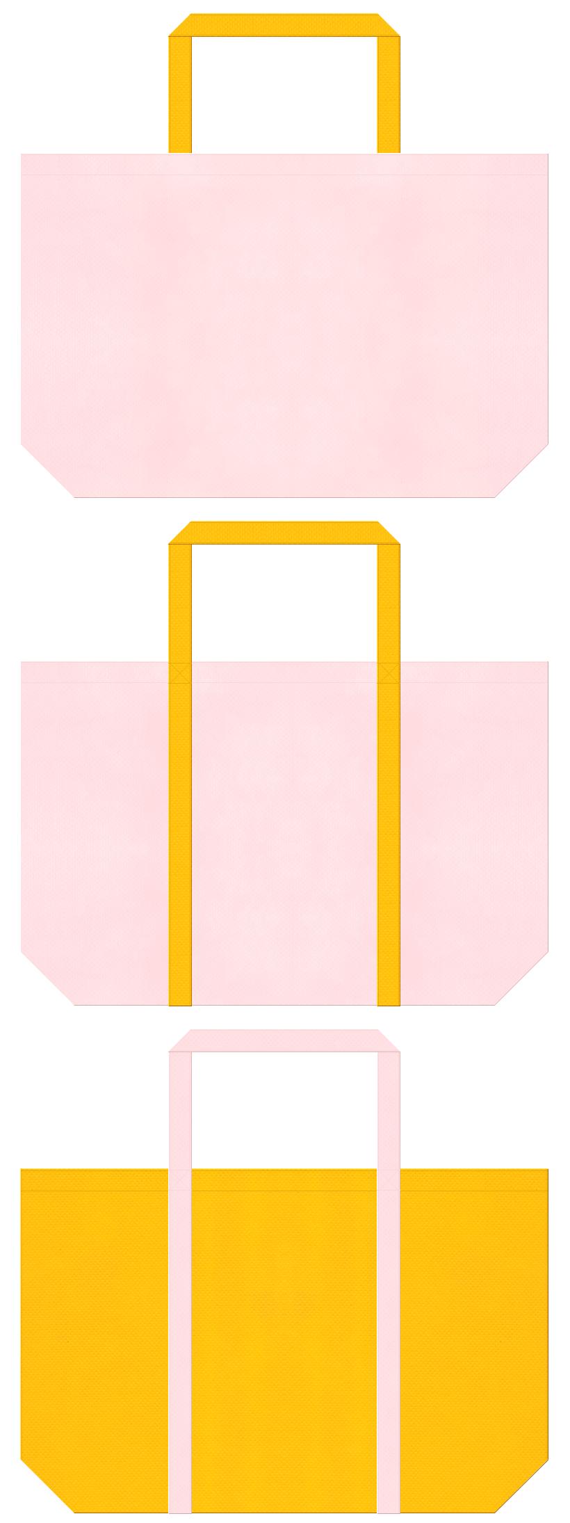 本・おとぎ話・月・星・エンジェル・ピエロ・プリンセス・おもちゃの兵隊・楽団・テーマパーク・菜の花・たまご・ひよこ・保育・通園バッグ・キッズイベント・ガーリーデザインにお奨めの不織布バッグデザイン:桜色と黄色のコーデ