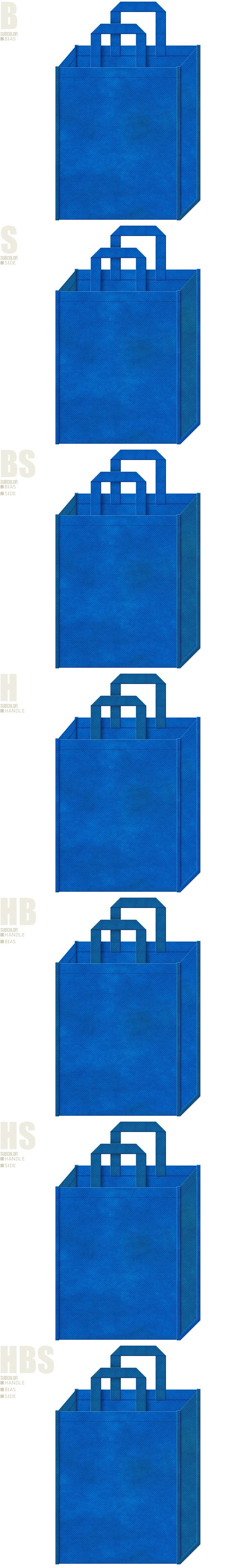 不織布トートバッグのデザイン例-不織布メインカラーNo.22+サブカラーNo.28の2色7パターン