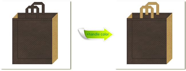 不織布No.40ダークコーヒーブラウンと不織布No.23ブラウンゴールドの組み合わせのトートバッグ