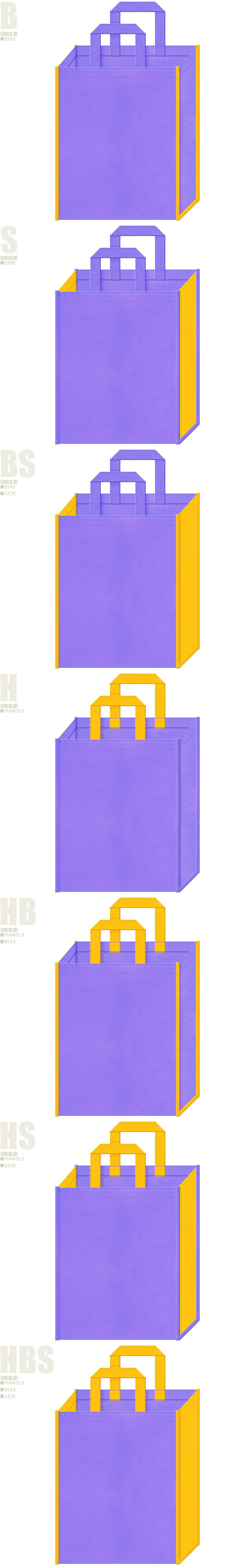 明るめの紫色と黄色、7パターンの不織布トートバッグ配色デザイン例。