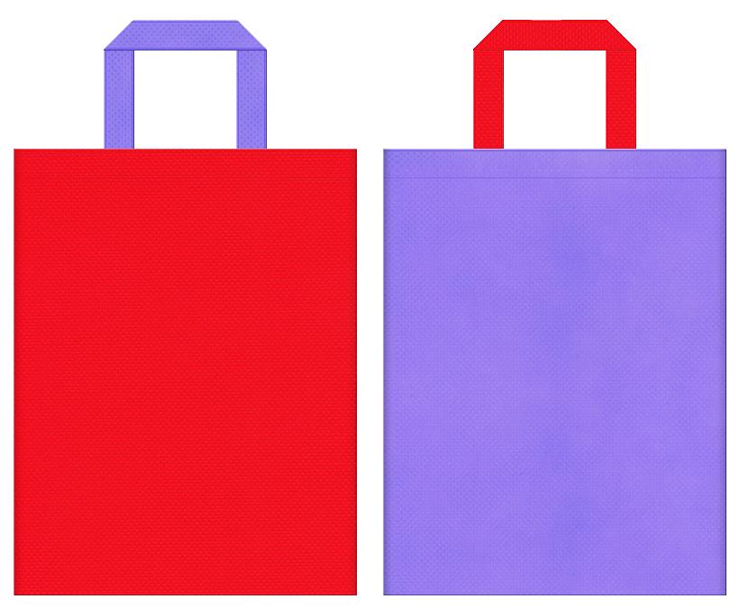 不織布バッグのデザイン:赤色と薄紫色のコーディネート