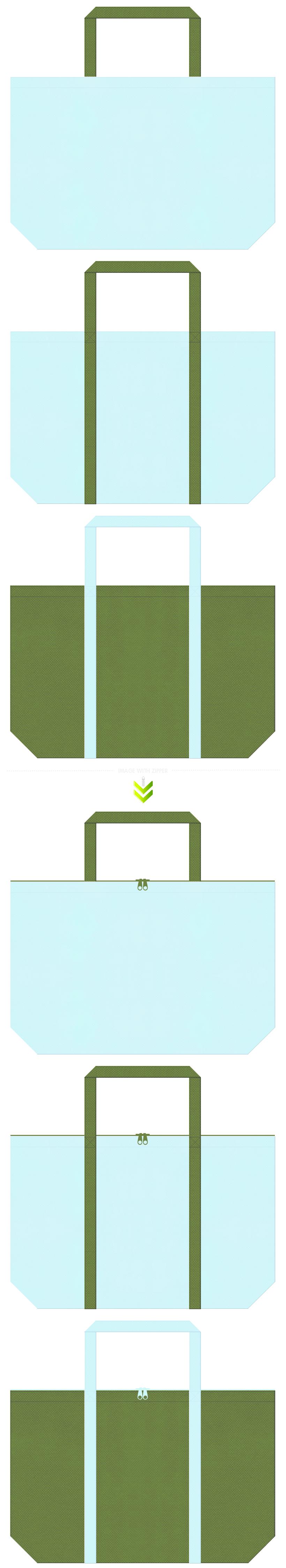水色と草色の不織布バッグデザイン。ビオトープ、エクステリアの展示会用バッグにお奨めです。
