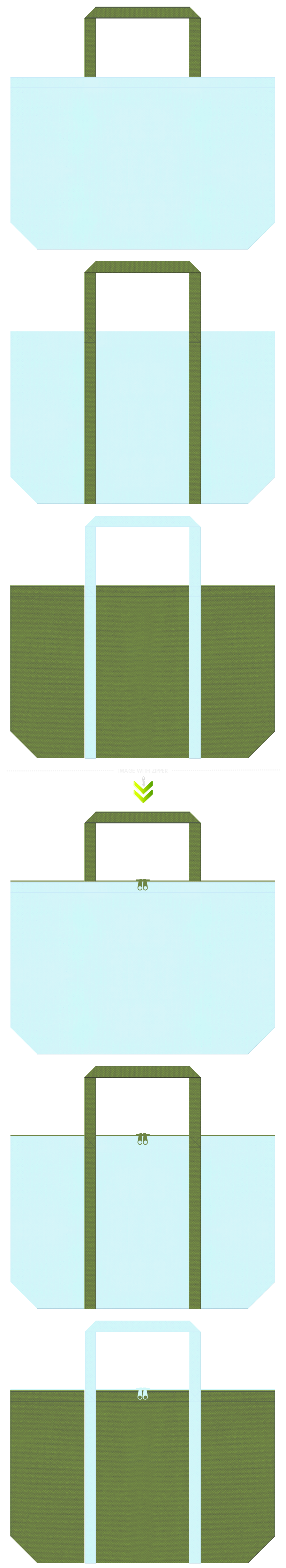 水田・水草・ビオトープ・ウォーターガーデン・和風庭園・造園用品・エクステリアの展示会用バッグにお奨めの不織布バッグデザイン:水色と草色のコーデ
