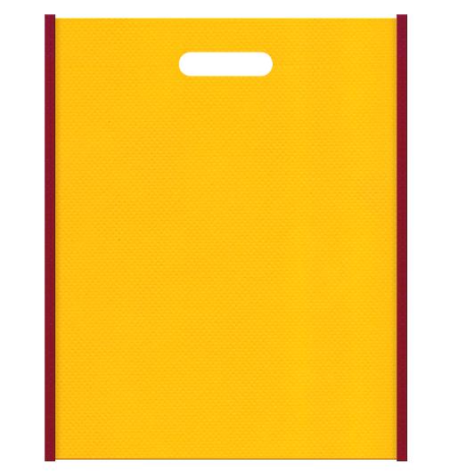 セミナー資料配布用のバッグにお奨めの 不織布小判抜き袋デザイン:メインカラー黄色、サブカラーエンジ色