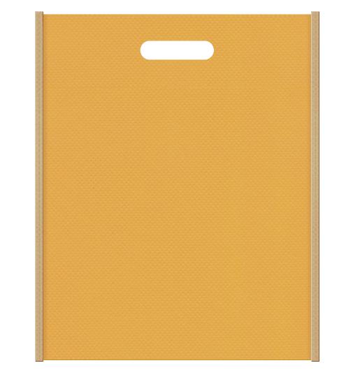 不織布小判抜き袋 メインカラー黄土色、サブカラーカーキ色