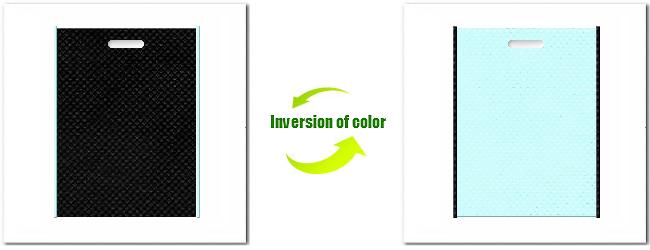 不織布小判抜き袋:No.9ブラックとNo.30水色の組み合わせ