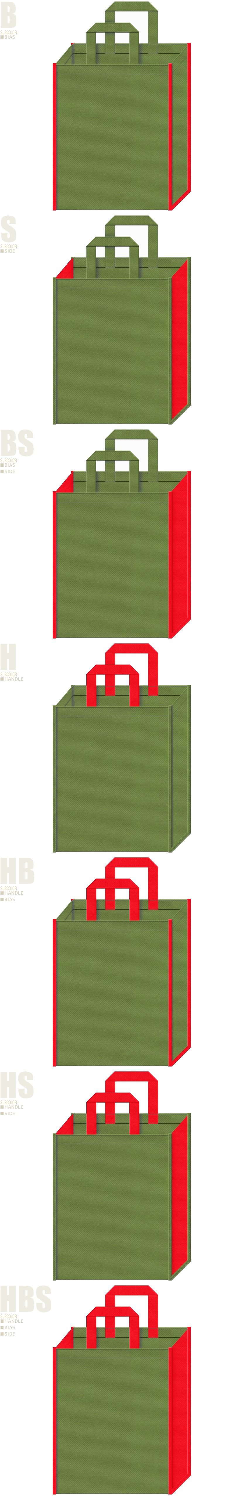 野点傘・番傘・茶会・和風庭園・和風催事にお奨めの不織布バッグデザイン:草色と赤色の不織布バッグ配色7パターン。