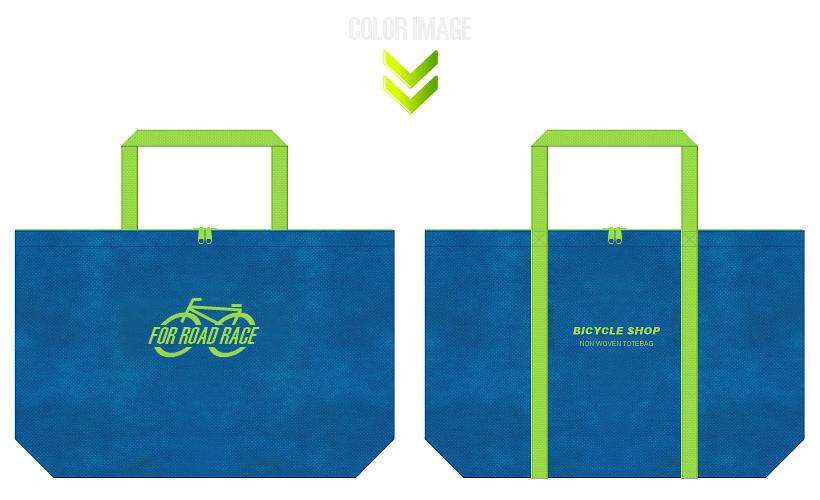 青色と黄緑色の不織布エコバッグのデザイン例:サイクルショップ