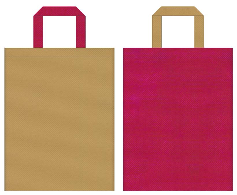 ハワイアン・南国・トロピカル・トラベルバッグ・リゾートのイベントにお奨めの不織布バッグデザイン:マスタード色と濃いピンク色のコーディネート
