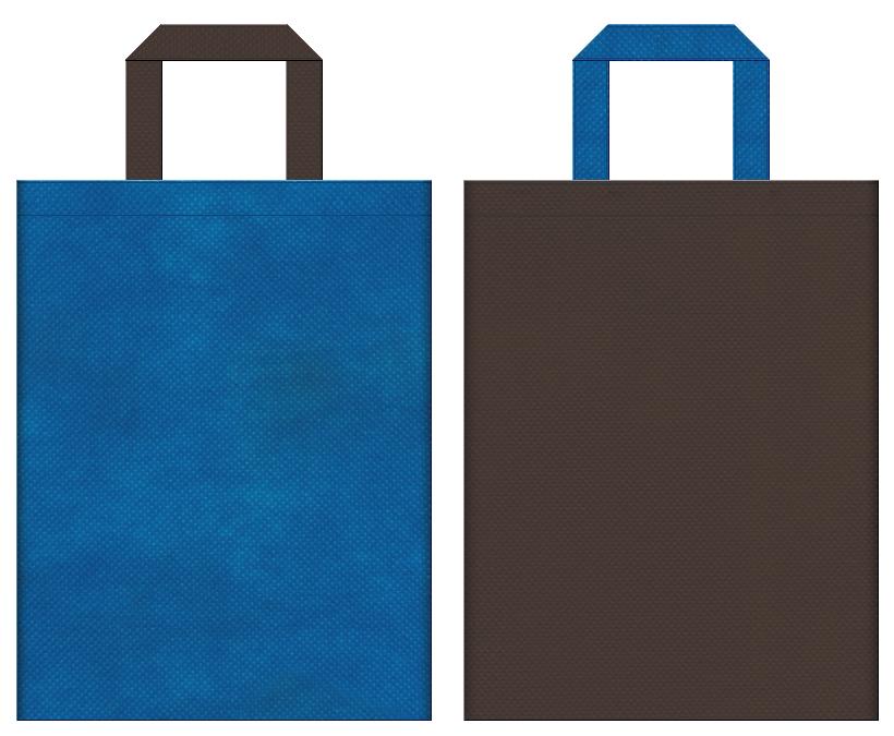 不織布バッグの印刷ロゴ背景レイヤー用デザイン:青色とこげ茶色のコーディネート:父の日ギフトの販促イベントにお奨めの配色です。