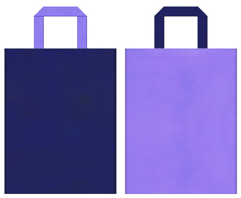 不織布バッグの印刷ロゴ背景レイヤー用デザイン:明るい紺色と薄紫色のコーディネート:浴衣のイメージで夏のイベントにお奨めの配色です。