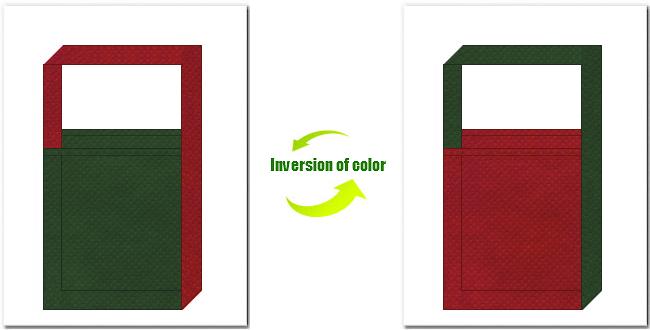 濃緑色とエンジ色の不織布ショルダーバッグのデザイン