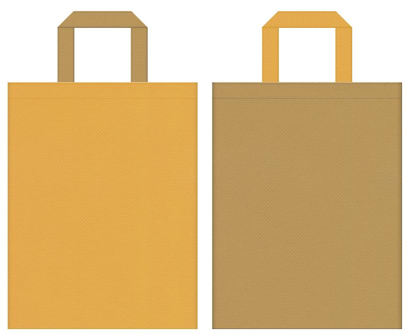 不織布バッグの印刷ロゴ背景レイヤー用デザイン:黄土色と金黄土色のコーディネート