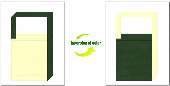 薄黄色と濃緑色の不織布ショルダーバッグのデザイン