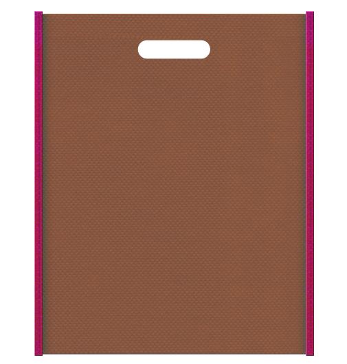 お菓子のギフト用バッグにお奨めの不織布小判抜き袋デザイン:メインカラー茶色、サブカラー濃いピンク色