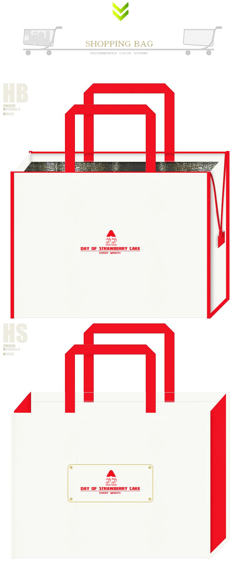 不織布バッグのデザイン:ショートケーキの日・ケーキのショッピングバッグ