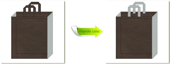不織布No.40ダークコーヒーブラウンと不織布No.2ライトグレーの組み合わせのトートバッグ