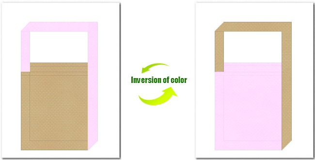 カーキ色と明ピンク色の不織布ショルダーバッグのデザイン