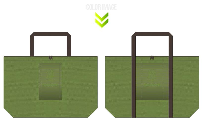 草色とこげ茶色の不織布バッグデザイン:簾・民芸品のショッピングバッグ