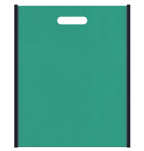 不織布バッグ小判抜き メインカラー濃紺色とサブカラー青緑色の色反転