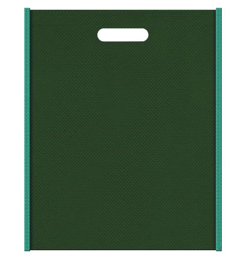 植物イメージにお奨めの不織布バッグ小判抜き配色デザイン:メインカラー濃緑色とサブカラー青緑色