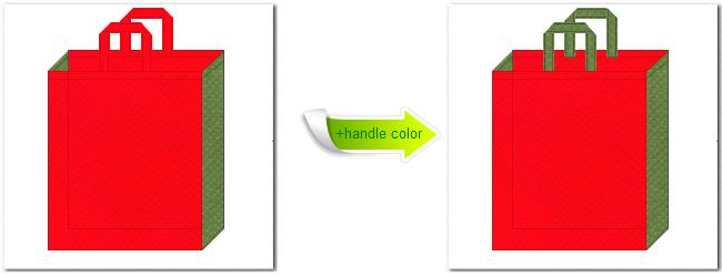 不織布No.6カーマインレッドと不織布No.34グラスグリーンの組み合わせのトートバッグ