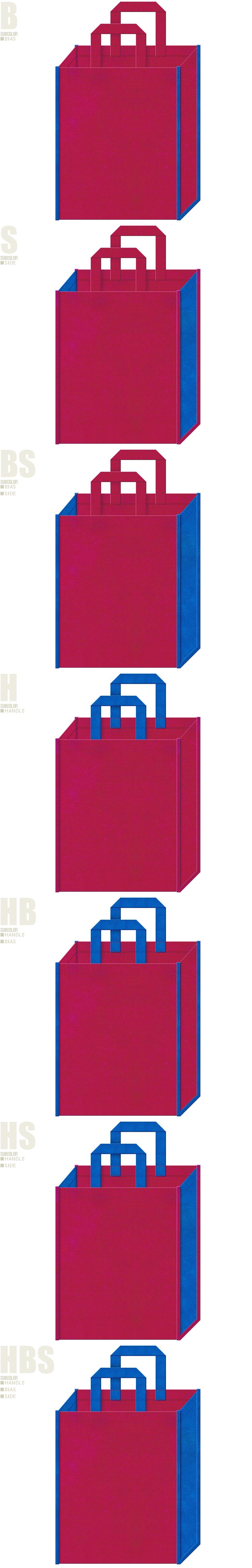不織布トートバッグ 不織布カラーNo.39ピンクバイオレットとNo.22スカイブルーの組み合わせ