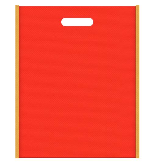 レシピセミナーにお奨めの不織布小判抜き袋デザイン。メインカラーオレンジ色とサブカラー黄土色