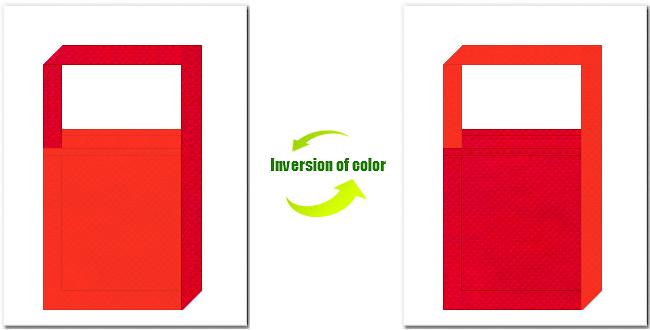 オレンジ色と紅色の不織布ショルダーバッグ